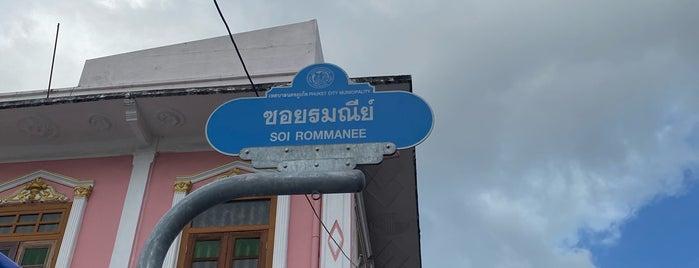 Soi Rommanee is one of Phuket.
