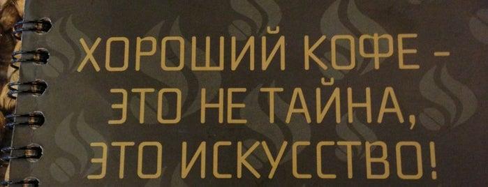 Coffeeshop Company is one of สถานที่ที่ Георгий ถูกใจ.