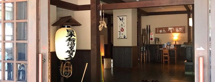 松川温泉 峡雲荘 is one of I love spa !.