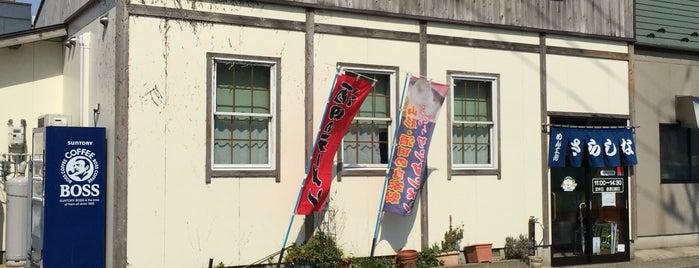 麺工房さらしな is one of yasyajin_passさんの保存済みスポット.