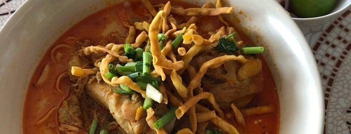 ข้าวซอยไก่ นางแล is one of Chiang rai jaoo.