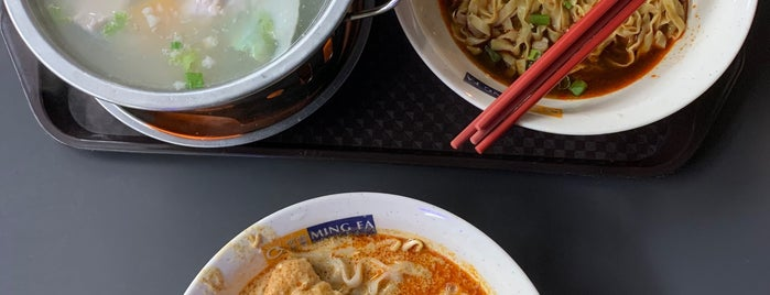 Ming Fa is one of Micheenli Guide: Supper hotspots in Singapore.