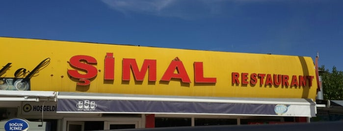 Simal Restaurant is one of Food.