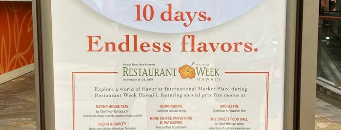 International Market Place is one of Hawaii Spots.