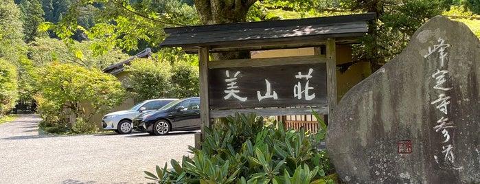 美山荘 is one of Tokyo.