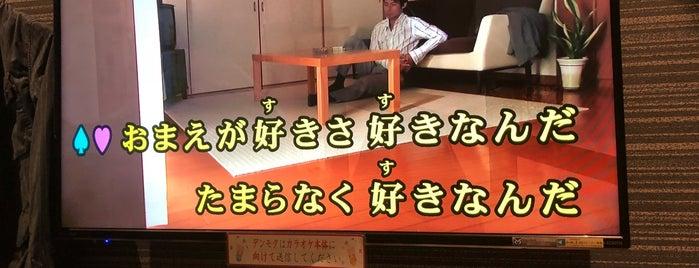 スーパーカラオケ 白梅町店 is one of Orte, die Aislinn gefallen.