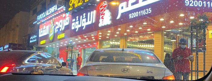 مطعم أنوار اللؤلؤة is one of Lieux qui ont plu à Badr.