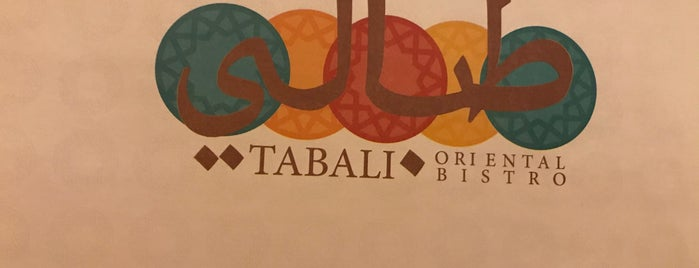 Tabali is one of Cairo.