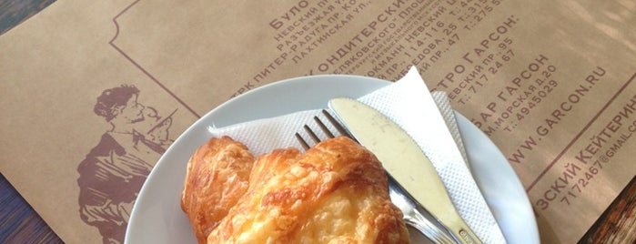 Boulangerie Garçon is one of Saint Petersburg - The Best! = Peter's Fav's.