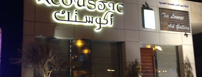 Acoustic Tea Lounge is one of شاي الرياض.