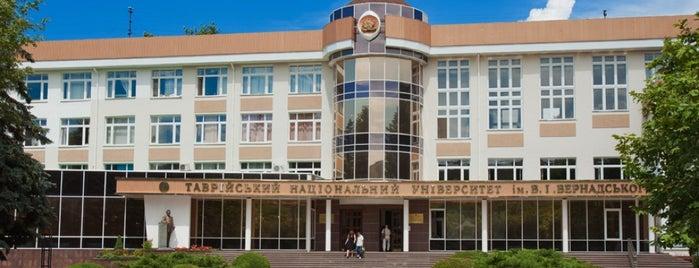 Таврическая академия Крымского федерального университета имени В.И. Вернадского is one of Lieux qui ont plu à Oleksandr.