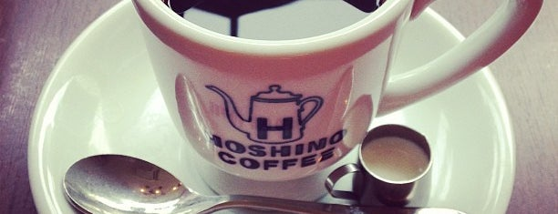 Hoshino Coffee is one of Lugares guardados de Georban.