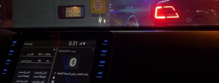 ايسكريم البرنس prince icecream is one of Riyadh.