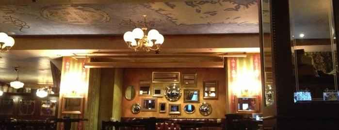 Drunken Duck Pub is one of Anastasia: сохраненные места.
