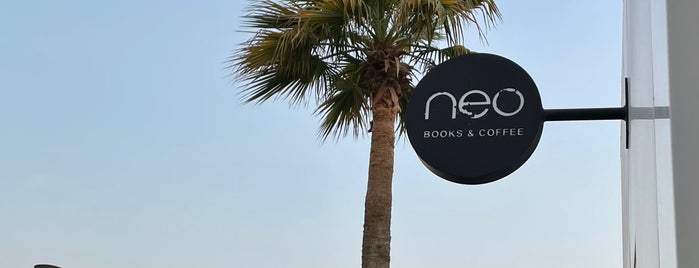Neo Books & Coffee is one of 🇧🇭 Bahrain.