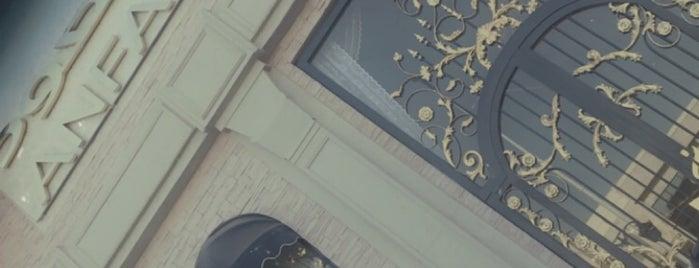 ANFAS ALOUD Lounge أنفاس العود is one of Lugares guardados de Queen.