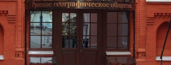 Русское географическое общество is one of Lugares favoritos de Denis.