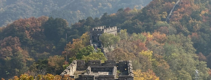 The Great Wall at Mutianyu is one of Posti salvati di Rex.
