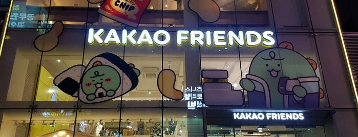 KAKAO Friends Flagship Store is one of Seoul.