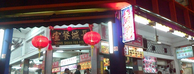 Tiong Shian Porridge Centre 長城粥品 is one of Singapore Food.