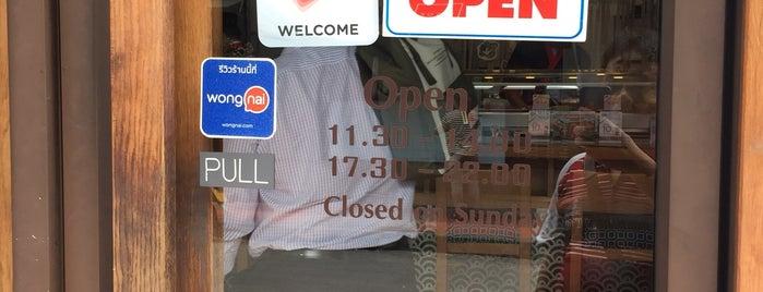Miharu Japanese Eatery is one of Bangkok.