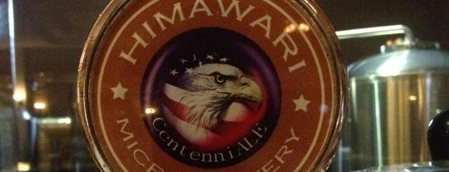 Himawari Microbrewery is one of Cambodia.