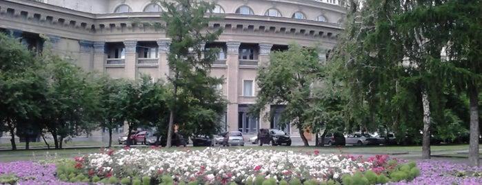 Театральный сквер is one of Novosib.