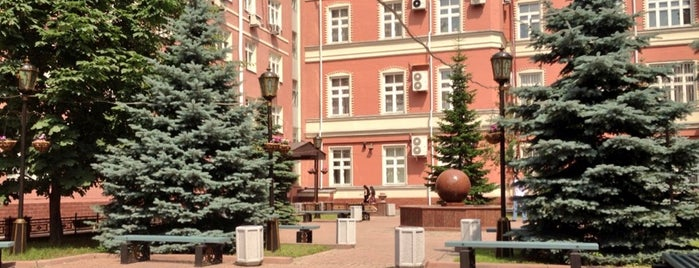 Kutafin Moscow State Law University (MSAL) is one of Lugares favoritos de Jano.