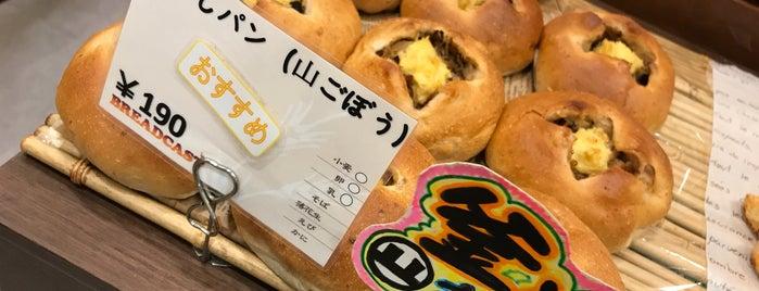 ブレッドキャスト おぎのや横川SA店 is one of Yuka'nın Beğendiği Mekanlar.