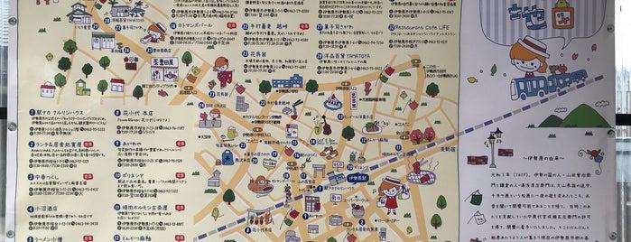 伊勢原市 is one of Floreさんのお気に入りスポット.