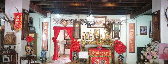 บ้านร้อยปีเทียนสือ is one of Ranong.
