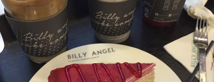 BILLY ANGEL / 빌리엔젤 is one of Cafe part.4.