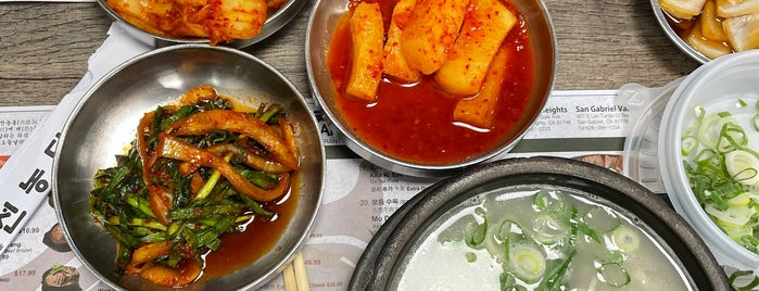 Sun Nong Dan is one of Top Dishes (Eater).