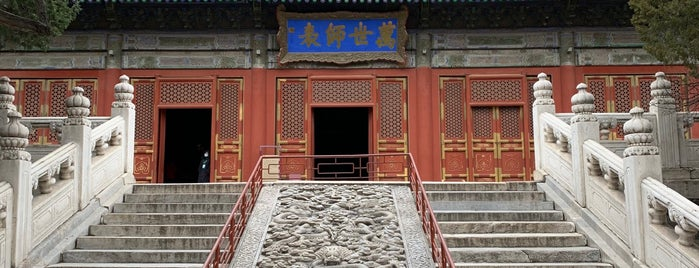 Confucius Temple is one of Beijing.