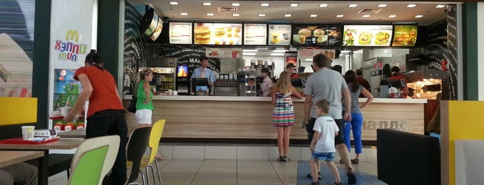 McDonald's is one of Еда! ;-).
