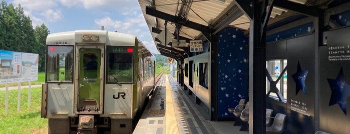 Shin-Hanamaki Station is one of JR 키타토호쿠지방역 (JR 北東北地方の駅).