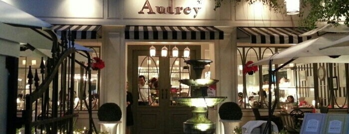 Audrey is one of Bangkok Gastronomy.