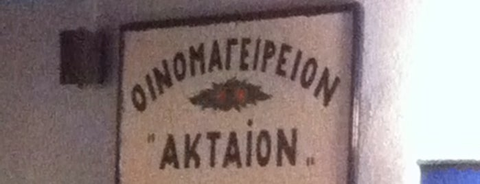 Aktaion is one of Greece.