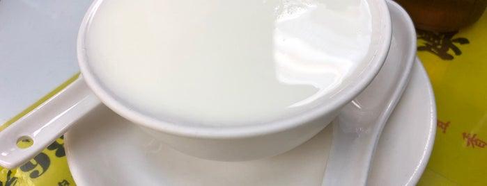 Australia Dairy Company is one of Sonia 님이 좋아한 장소.