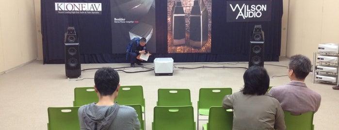 BEXCO Exhibition Center II is one of Posti che sono piaciuti a Sung Han.