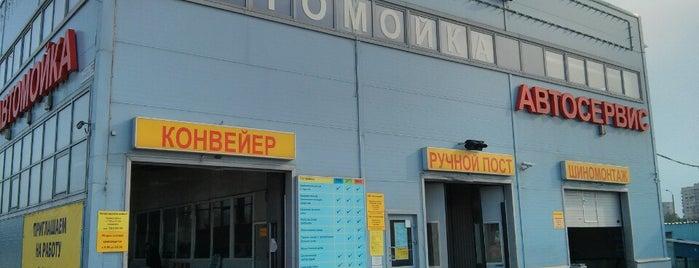 Максиматик is one of Orte, die Artur gefallen.