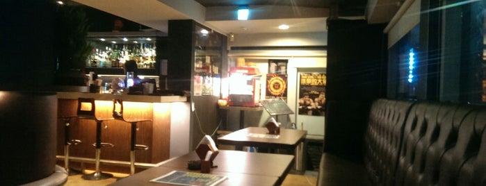 Da Bar is one of Drinking Taipei.