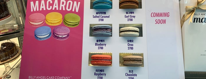 BILLY ANGEL CAKE CO. is one of Seoul.