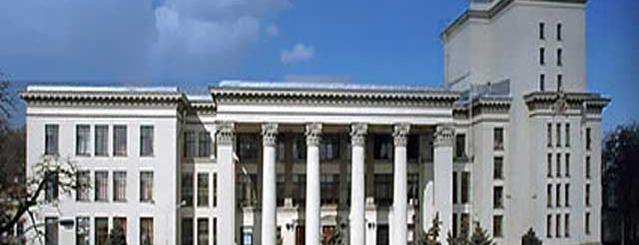 ДК Железнодорожников (Лендворец) is one of РУСЬ.