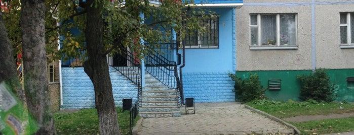 Автоцентр TOL is one of Lugares favoritos de Inessa.