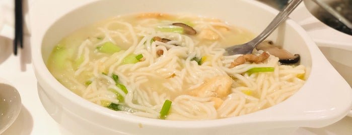 PUTIEN Restaurant 莆田菜馆 is one of Best of Singapore.