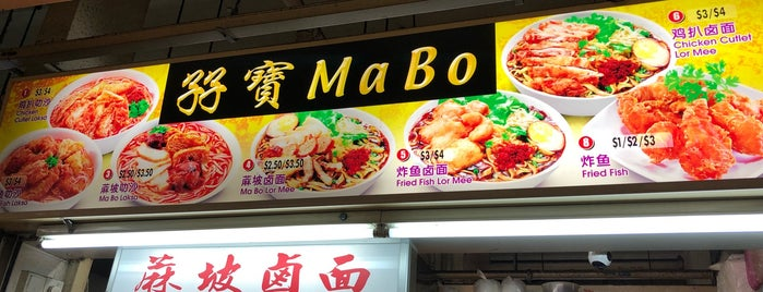 Ma Bo Lor Mee is one of Singapore Food.