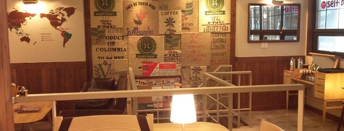 전광수 Coffee house is one of Korea.