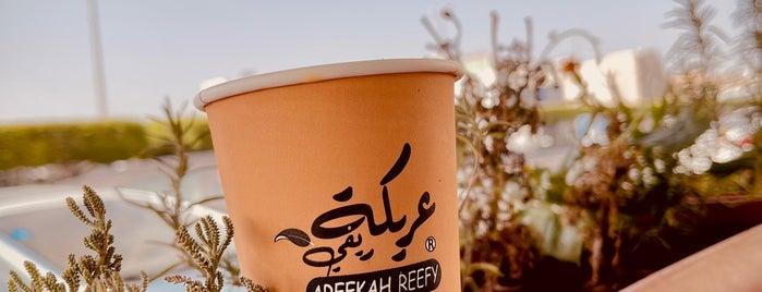 Areekah Reefy is one of ABHA 2020.