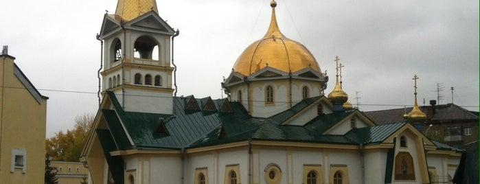 Вознесенский Кафедральный Собор is one of Novosibirsk TOP places.